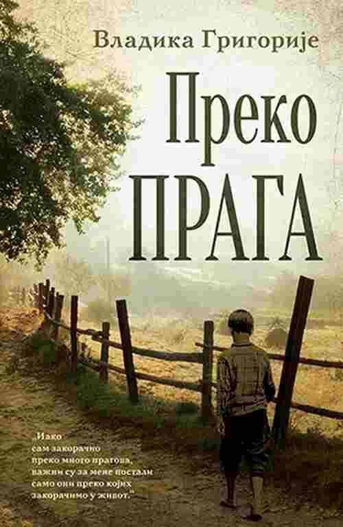 PREKO PRAGA VLADIKA GRIGORIJE knjiga 2017 price laguna republika srpska srbija