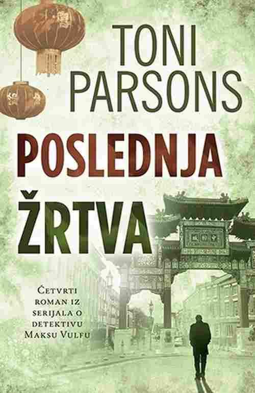 POSLEDNJA ZRTVA TONI PARSONS knjiga 2017 laguna srbija novo triler latinica