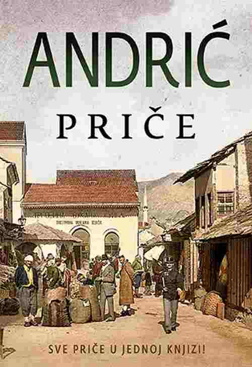 Price Ivo Andric knjige 2017 novo latinica srbija nagradjene knjige laguna