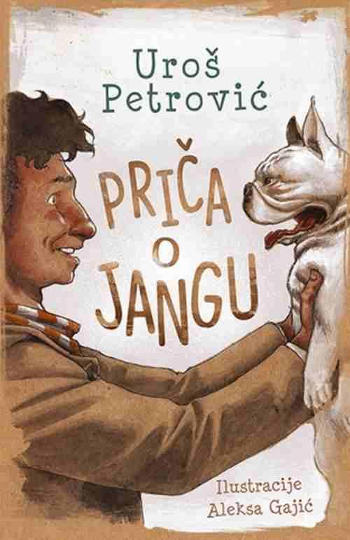 Prica o Jangu Uros Petrovic Aleksa Gajic knjiga 2017 za decu esejistika novo