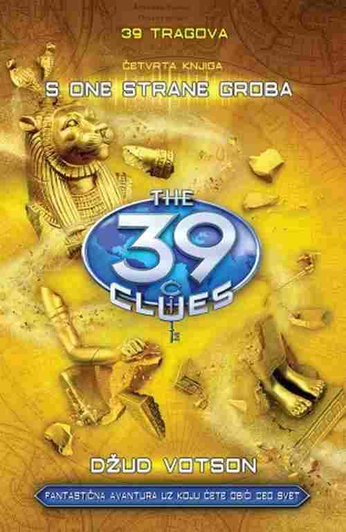 39 tragova S one strane groba cetvrta knjiga Dzud Votson knjiga 2017 avantura