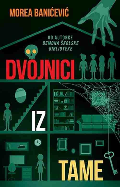 Dvojnici iz tame Morea Banicevic knjiga 2017 tinejdz fantastika laguna srbija