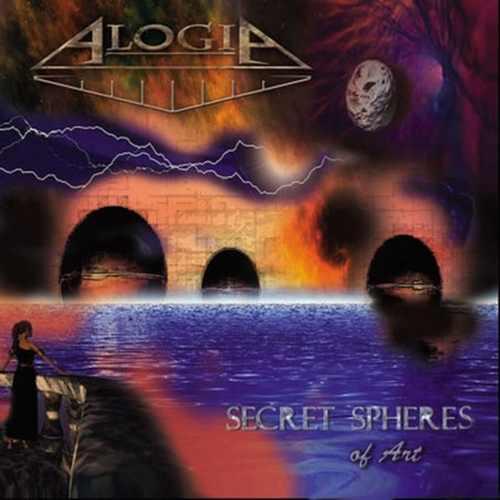CD ALOGIA  SECRET SPHERES OF ART album 2004  Serbia Bosnia Croatia one records