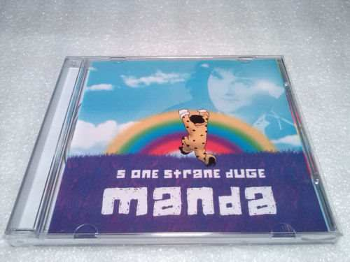 CD MANDA - S ONE STRANE DUGE album 2008 Serbian Bosnian Croatian music