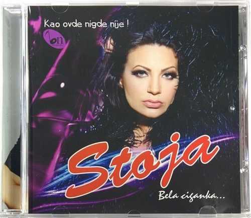 CD STOJA KAO OVDE NIGDE NIJE ! BELA CIGANKA... ALBUM 2015 narodna folk bosna