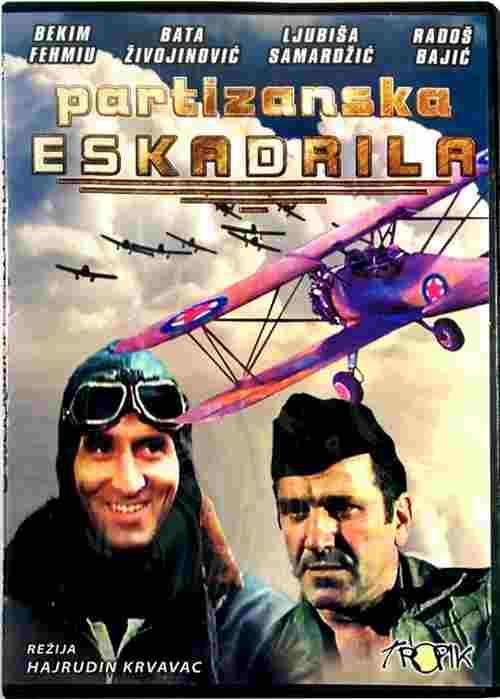 DVD PARTIZANSKA ESKADRILA Battle of the Eagles a.k.a. The Partizan`s Squadron
