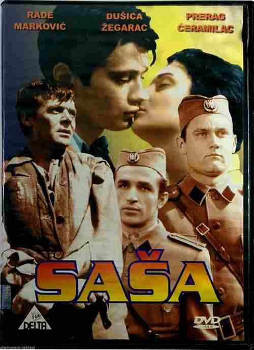 DVD SASA film Radenko Ostojic Rade Markovic Dusica Zegarac Prerag Ceramila Sasha