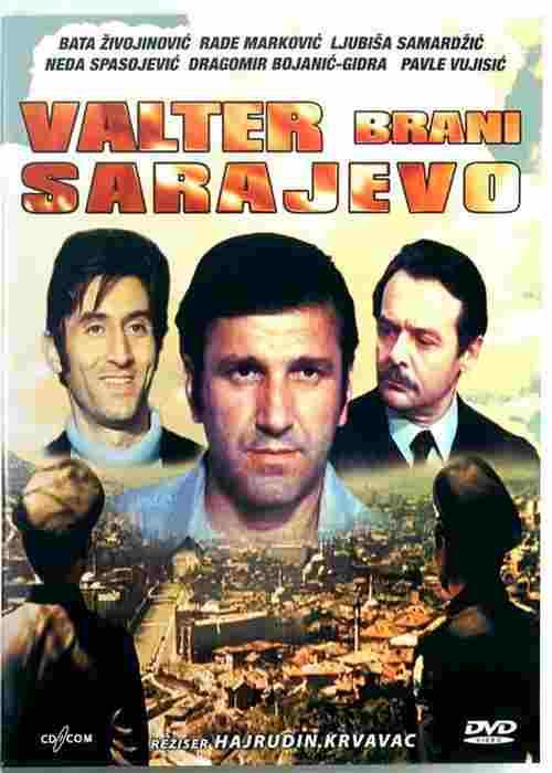 DVD VALTER BRANI SARAJEVO Hajrudin Krvavac Bata Zivojinovic Samardzic Vujisic