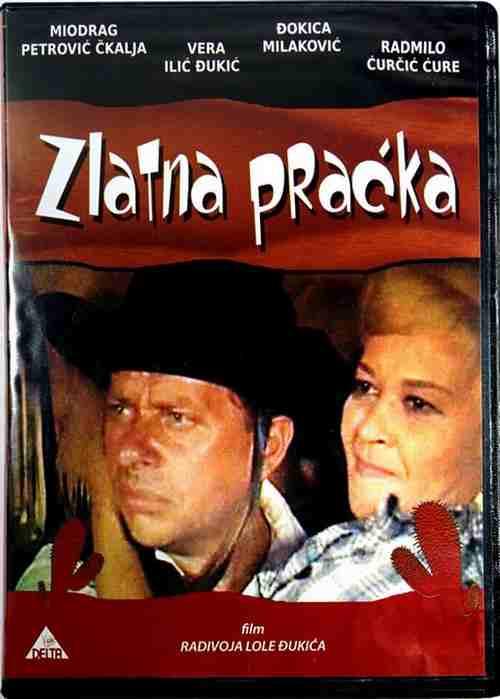 DVD ZLATNA PRACKA Miodrag Petrovic Ckalja Vera Ilic Djukic Radmilo Curcic Cure