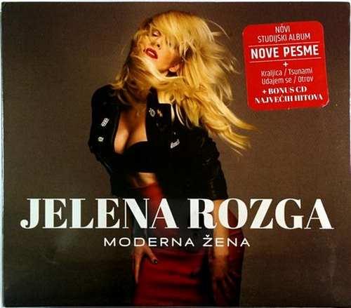 2CD JELENA ROZGA MODERNA ZENA album 2016 novo nirvana cirkus otrov zabavna pop