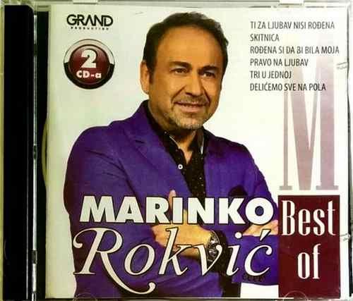 2CD MARINKO ROKVIC THE BEST OF compilation 2017 folk srbija narodna muzika novo