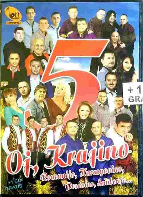 CD OJ KRAJINO 5 compilation 2017 romanija hercegovina posavina semberija krajina