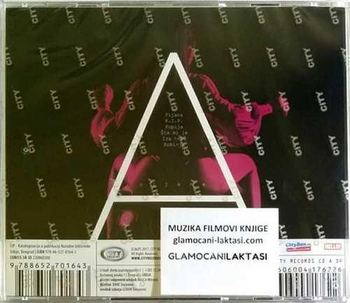 CD SANDRA AFRIKA PIJANA album 2017 city records srbija hrvatska crna gora bosna