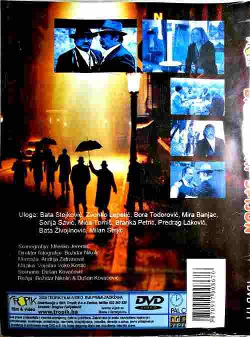 DVD balkanski spijun