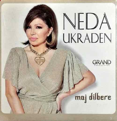 CD NEDA UKRADEN MOJ DILBERE compilation 2017