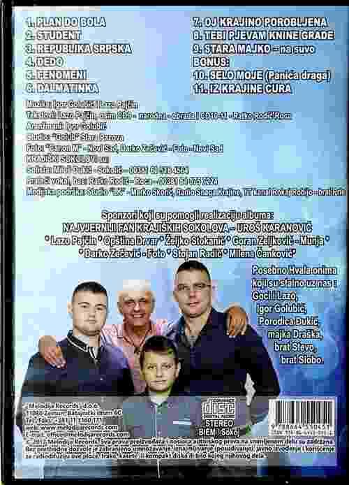CD KRAJISKI SOKOLOVI STUDENT album 2017 melodija records krajiska narodna srbija