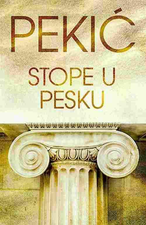 Stope u pesku Borislav Pekic knjiga 2017 laguna esejistika novo srbija crna gora