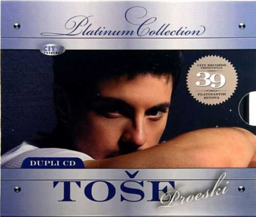 2CD TOSE PROESKI THE PLATINUM COLLECTION srpska bosanska hrvatska muzika pop