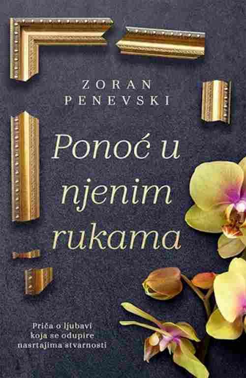 Ponoc u njenim rukama Zoran Penevski knjiga 2017 drama ljubavni laguna srbija