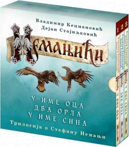 Nemanjici Komplet  Vladimir Kecmanovic Dejan Stojiljkovic istorijski drama novo