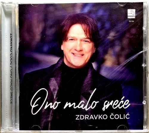 CD ZDRAVKO COLIC ONO MALO SRECE ALBUM 2017 NOVO srbija bosna hrvatska zabavna