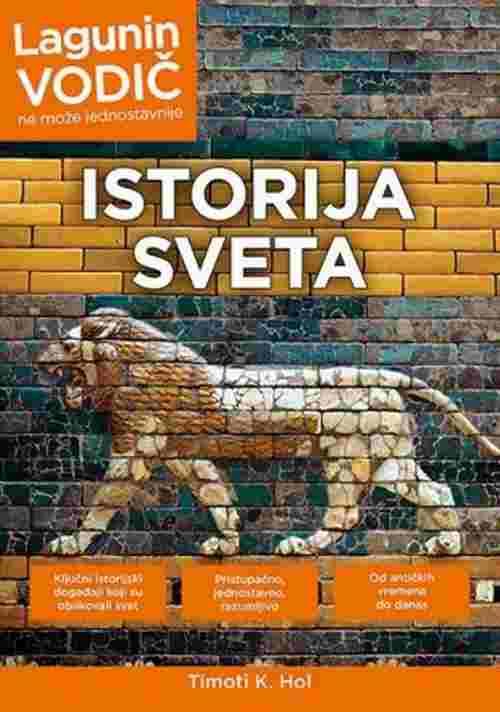 Istorija sveta Timoti K. Hol knjiga 2017 edukativni laguna antika srbija novo