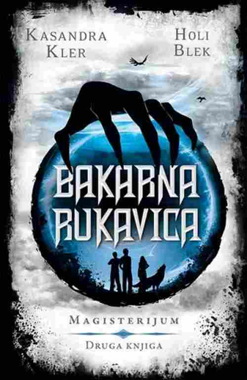 Bakarna rukavica Holi Blek Kasandra Kler knjiga 2017 tinejdz fantastika laguna