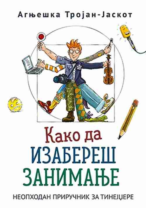 Kako da izaberes zanimanje Agnjeska Trojan-Jaskot knjiga 2017 tinejdz cirilica