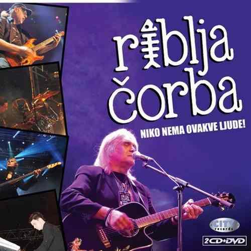 2CD+DVD RIBLJA CORBA NIKO NEMA OVAKVE LJUDE  2011 serbia croatia city records