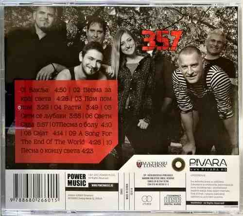 CD 357 BAKLJA ALBUM 2017 POWER MUSIC ZABAVNA MUZIKA SRBIJA HRVATSKA BOSNA ROCK