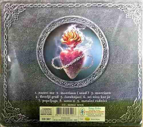CD DIVLJE JAGODE CAROBNJACI REMASTERED 2007 ALBUM ALEN ISLAMOVIC JUGOSLAVIJA