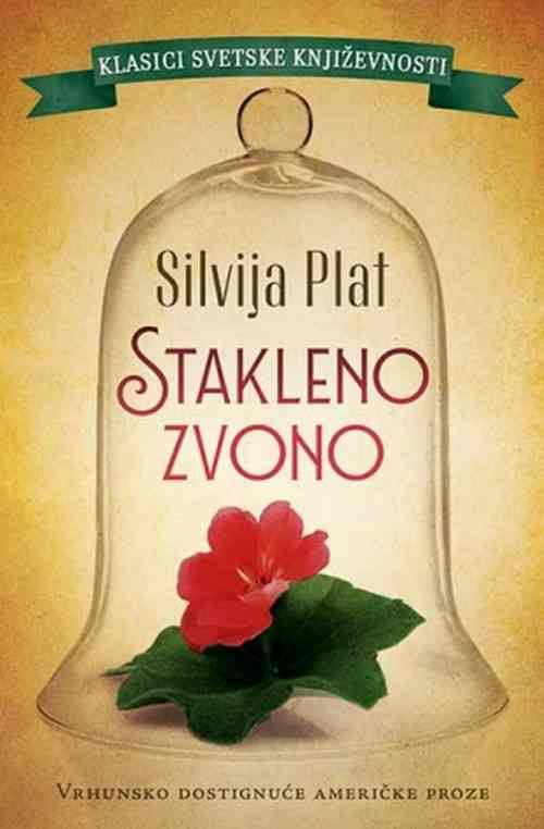 Stakleno zvono Silvija Plat knjiga 2018 drama klasici svetske knjizevnosti novo