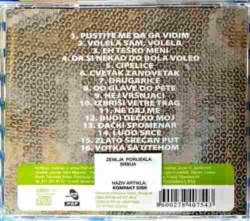 CD CECA RAZNJATOVIC HITOVI 2 KOMPILACIJA 2007 PGP RTS NARODNA SRBIJA HRVATSKA