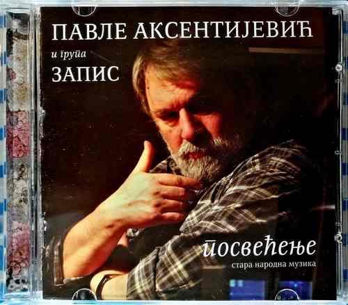 CD PAVLE AKSENTIJEVIC I GRUPA ZAPIS POSVECENJE OLD FOLK MUSIC SRBIJA HRVATSKA