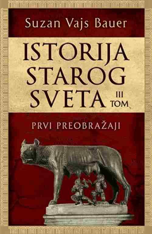 Istorija starog sveta III tom: Prvi preobrazaji Suzan Vajs Bauer knjiga 2018