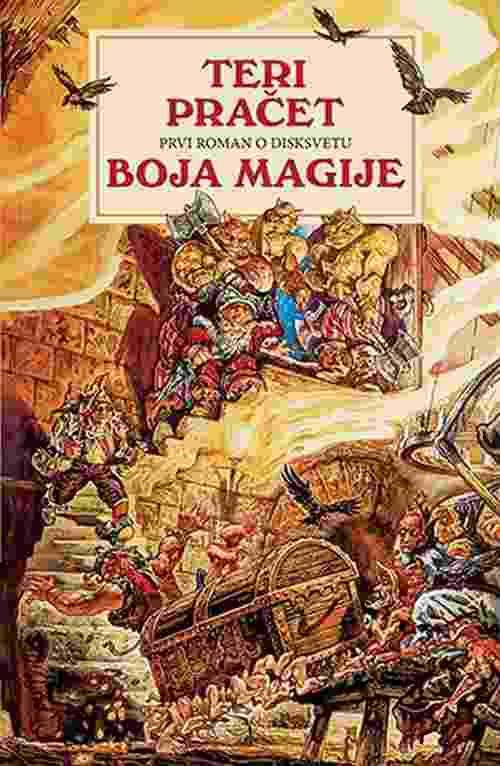 Boja magije Teri Pracet knjiga 2018 komicna fantastika laguna srbija latinica