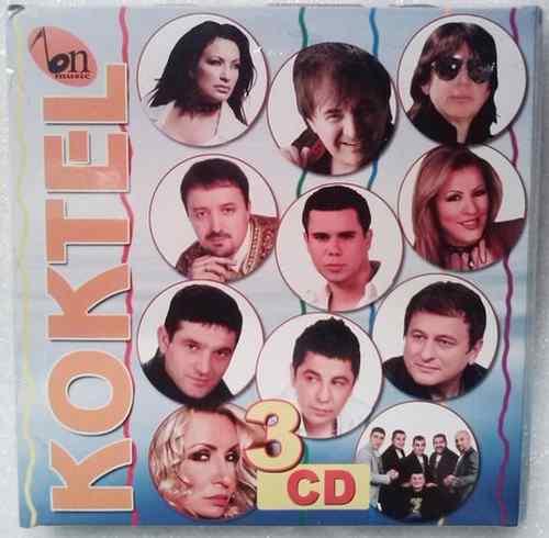3CD BN MUSIC KOKTEL 3 ALBUMA PO CIJENI JEDNOG Box Set, Folk 2014 Serbian