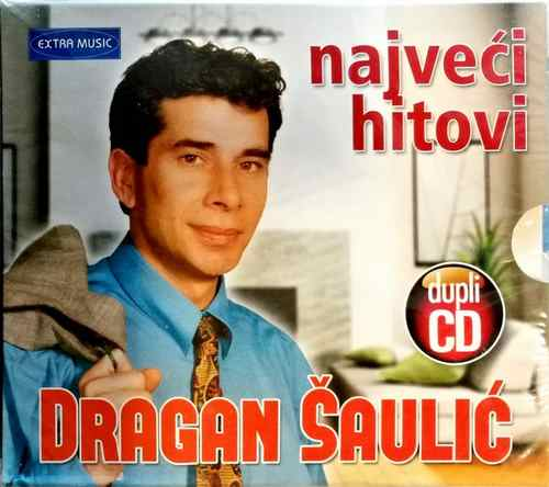 2CD DRAGAN SAULIC NAJVECI HITOVI NARODNA MUZIKA EXTRA MUSIC FOLK BOSNA SRBIIJA
