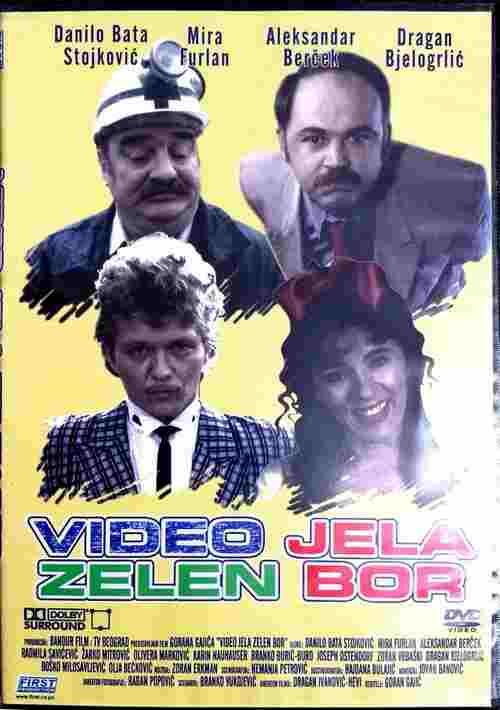 DVD VIDEO JELA ZELEN BOR MIRA FURLAN DRAGAN BJELOGRLIC GORAN GAJIC FIRST BERCEK