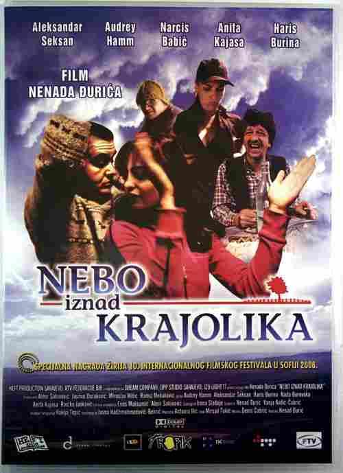 DVD NEBO IZNAD KRAJOLIKA ALEKSANDAR SEKSAN NARCIS BABIC KAJASA NENAD DJURIC