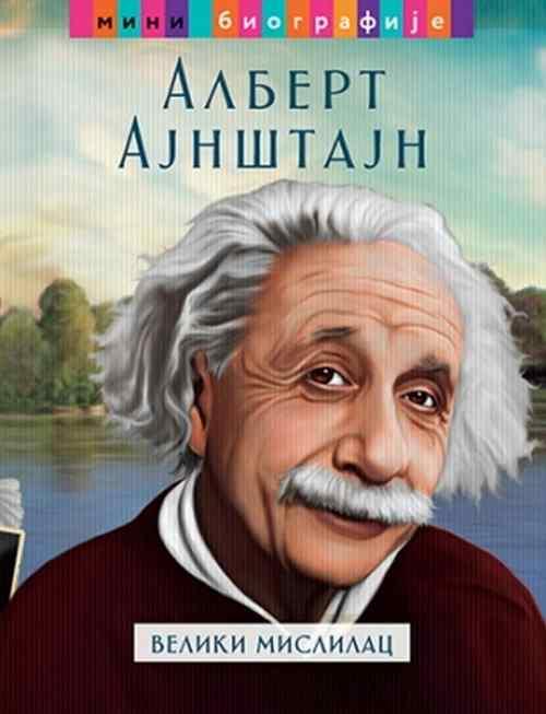 Albert Ajnstajn veliki mislilac Havijer Manso knjiga 2018 edukativni biografija