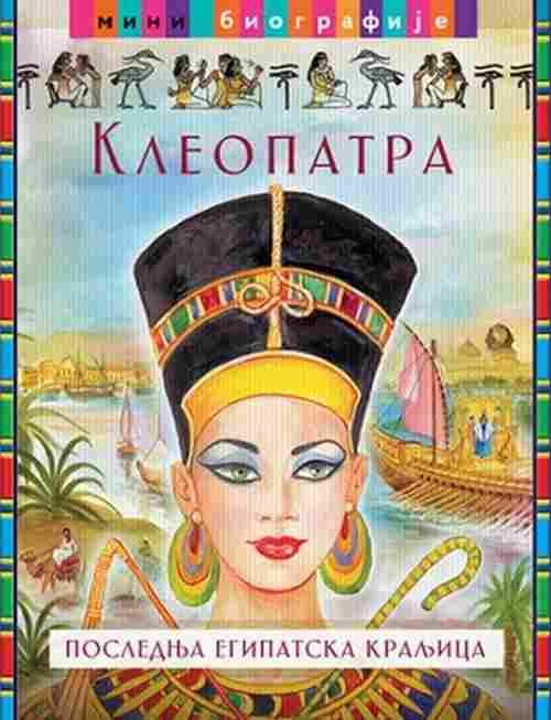 Kleopatra poslednja kraljica Egipta Hose Moran knjiga 2018 edukativni biografija
