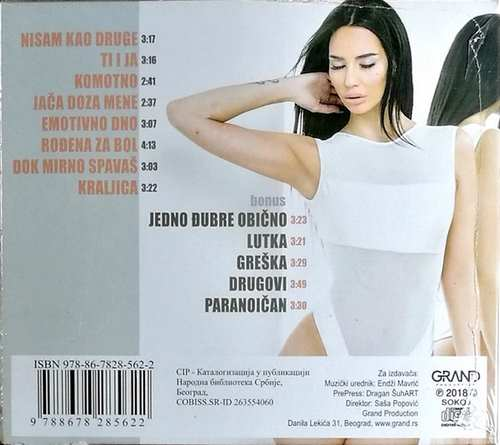 CD KATARINA GRUJIC JACA DOZA MENE ALBUM 2018 GRAND PRODUCTION NARODNA SRBIJA