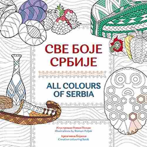 Sve boje Srbije All colours of Serbia duh i telo bojanka za odrasle 2018 laguna