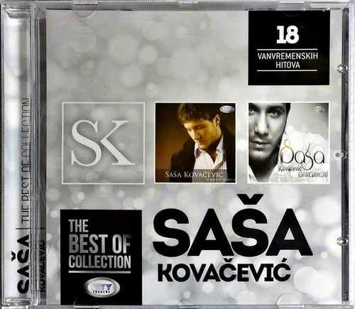 CD SASA KOVACEVIC THE BEST OF COLLECTION 2018 CITY RECORDS ZABAVNA MUZIKA