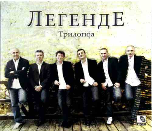 3CD LEGENDE  TRILOGIJA compilation 2012 PGP RTS serbia bosnia croatia