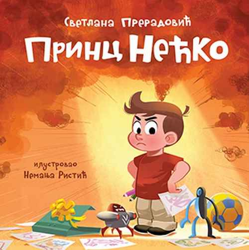 Princ Necko Svetlana Preradovic knjiga 2018 za decu slikovnica za predskolarce