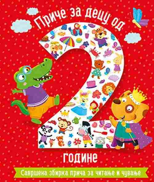 Price za decu od 2 godine Melani Dzojs knjiga 2018 slikovnica za djecu cirilica