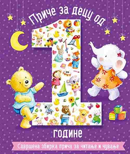 Price za decu od 1 godine Melani Dzojs knjiga 2018 slikovnica za djecu cirilica