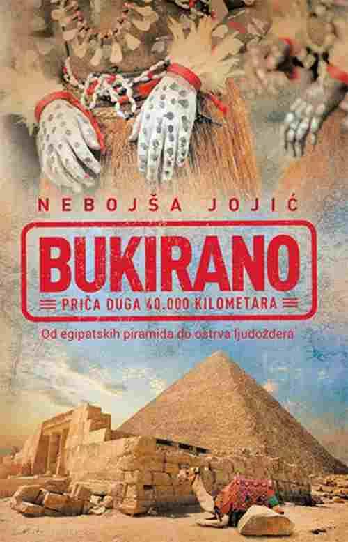 Bukirano Nebojsa Jojic knjiga 2018 prica duga 40.000 kilometara autobiografija